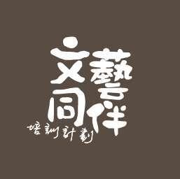 Logo_ArtP-02-01