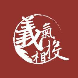 Logo_volunteer_02png-01