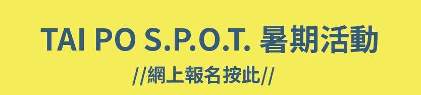 SYP2021website_button-05